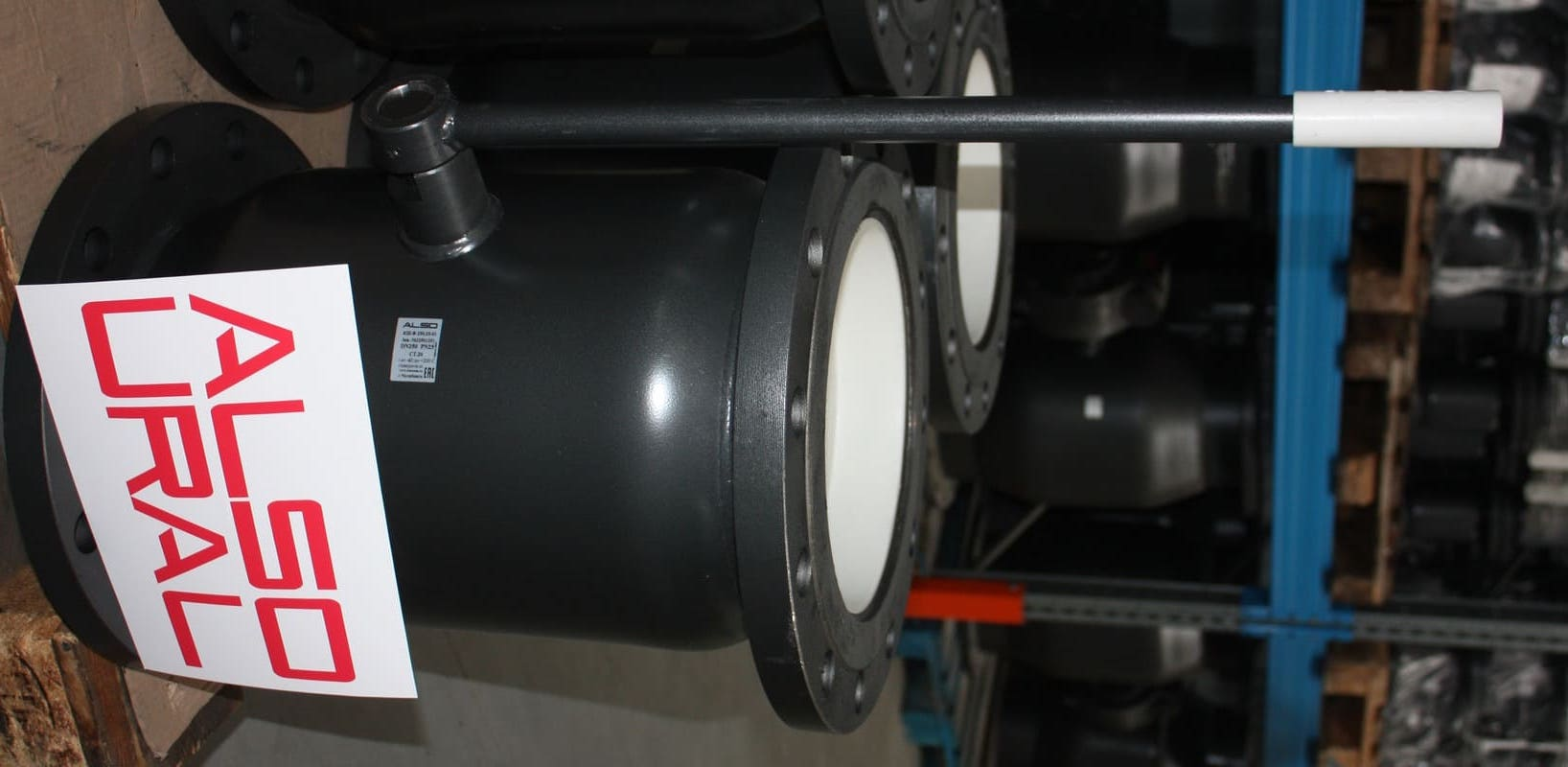 Кран шаровый фланцевый КШ.Ф.250.25-01 Ду250 Ру25